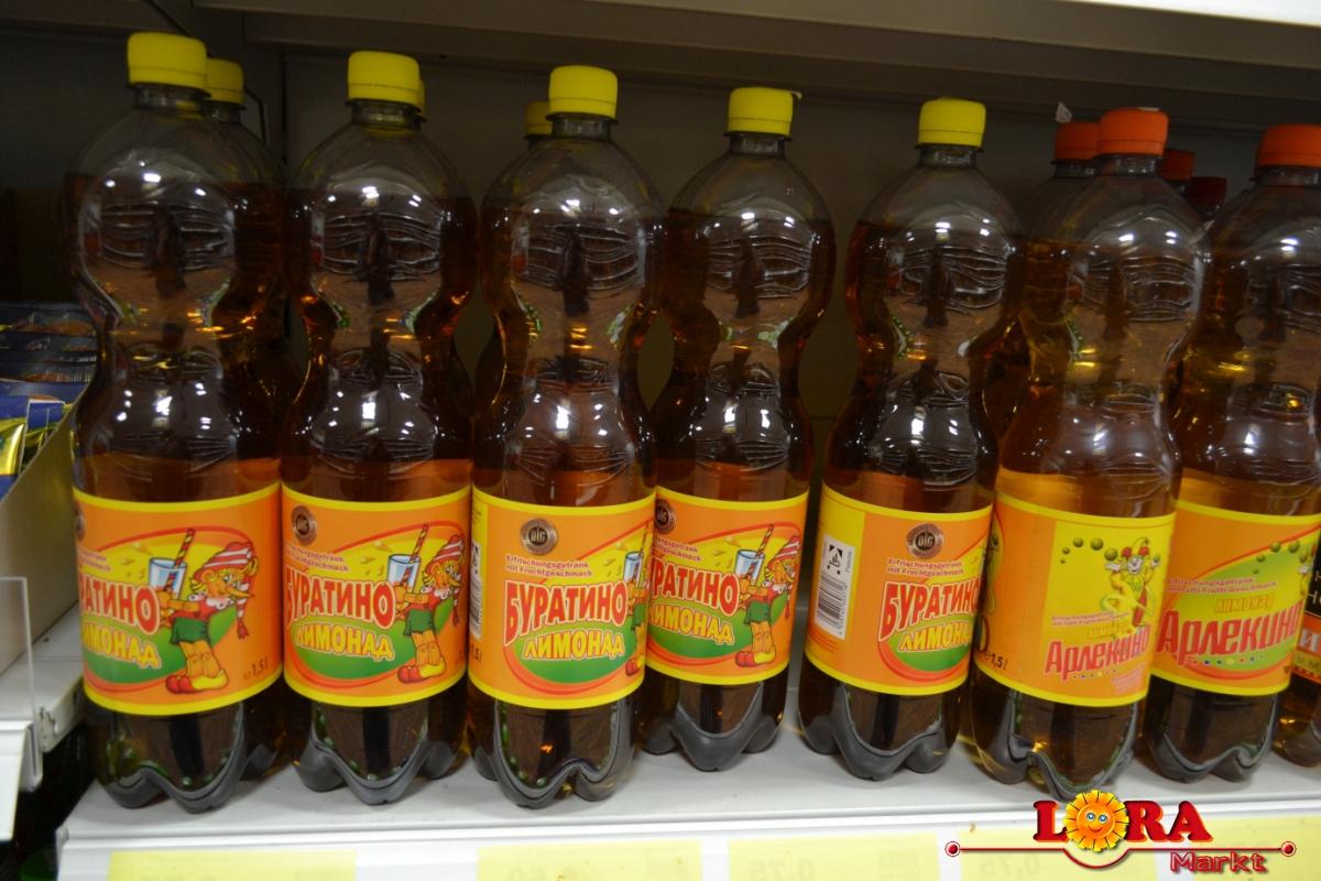 Polnische und Russische Getränke | Lora Markt